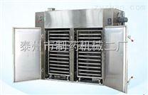 DMH对开门干燥灭菌烘箱