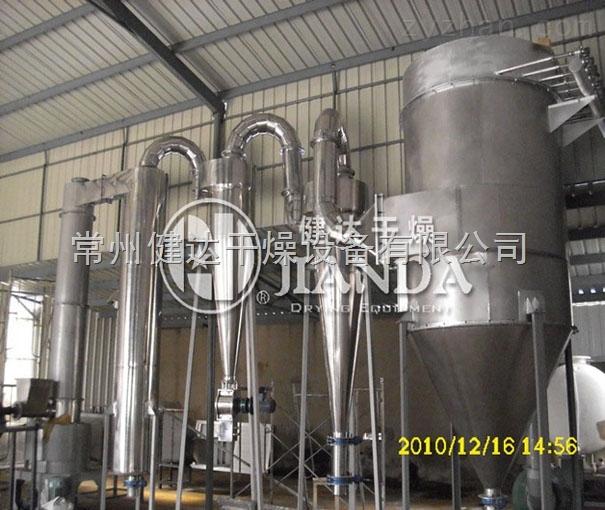 肥料添加劑幹燥機