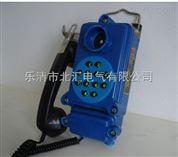 厂家直销直通电话HAK-1,矿用对讲型电话机