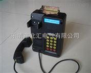 厂家直销KTH15-矿用防爆电话机