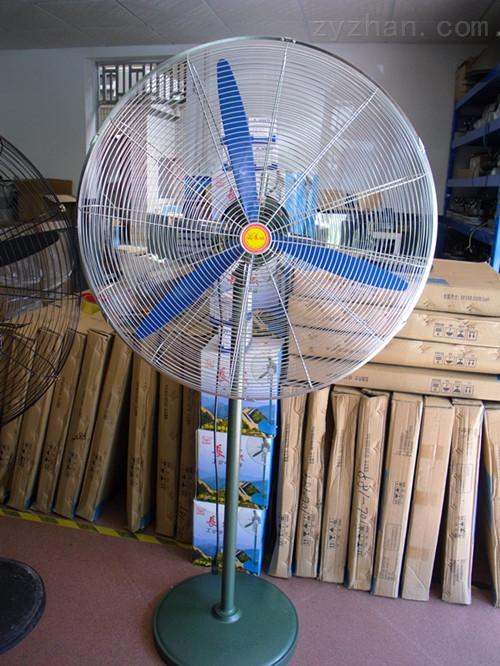 750mm长城牌工业电风扇 工业牛角扇 长城牌牛角扇
