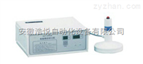 500A半自動電磁感應鋁箔封口機