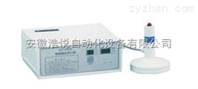 500A半自动电磁感应铝箔封口机