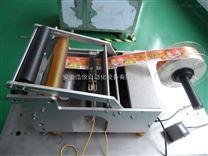 廠家供應TM-BY200型半自動不干膠圓瓶貼標機