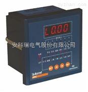 安科瑞ARC-6/J 功率因数自动补偿控制器