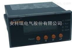 安科瑞ARD2L-100/JKSR 一体式电动机保护器