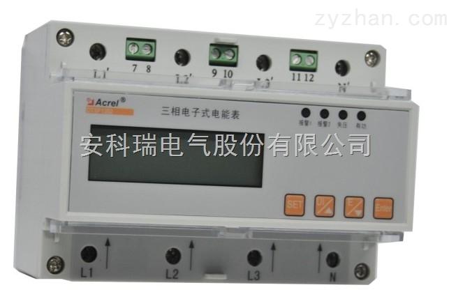 4.4.3外形尺寸(mm)  4.4.4接线端子  4.5 DTSD1352计量仪表 4.5.1功能  计量 计量总的正反向有功和无功电能(4象限电能)  测量 测量分相电压、分相电流、分相及总的有功功率、无功功率和视在功率、分相及总的功率因数、电网频率  需量 有功、无功功率最大需量统计  分时 百年日历、时间,闰年自动切换,最大可设置2个年时区、2套时段表、4个费率,8时段,时段最小间隔1分钟  结算 电表内存储3个月的历史结算数据,电能结算日缺省设置为月末24时(月末结算)  显示 7位宽