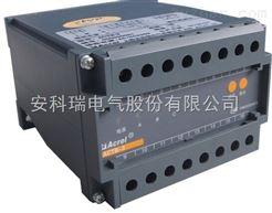 安科瑞ACTB-3 电流互感器过压保护器