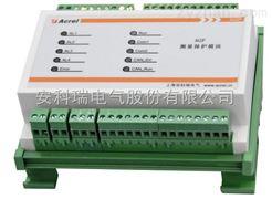 安科瑞AGP100风力发电测量模块