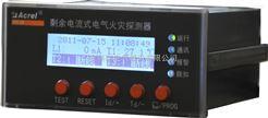 安科瑞ARCM200BL-J1剩余电流动作保护器
