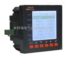 安科瑞APMD500彩屏显示三相网络电能表