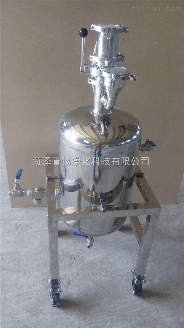 新型蒸汽式甲醛蒸发罐SJ-30L