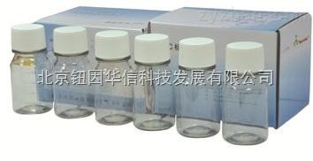 TOC总有机碳分析仪标准样液