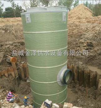 天津滨海新区2.4*9污水提升一体化泵站配置和投标资料