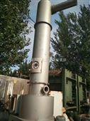 供應二手800型快速旋轉不銹鋼閃蒸干燥機