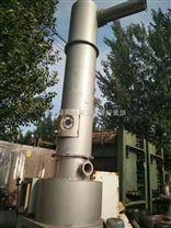 供应二手800型快速旋转不锈钢闪蒸干燥机