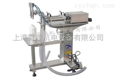 XT-TGT系列半自动双头液体灌装机