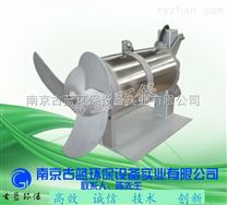 古藍供應QJB2.5/8-400/3-740沖壓式潛水攪拌機 精品