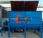 大型攪拌機養殖海參鮑魚飼料混合拌料機廠家