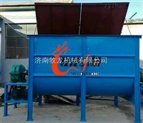 大型搅拌机养殖海参鲍鱼饲料混合拌料机厂家