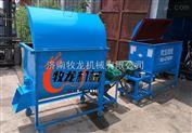 200型-牧龙厂家直销 秋季海参喂养饲料搅拌机牛羊兔鸡干湿饲料混合机
