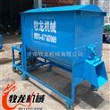 牧龙机械生产厂家专业定制精料搅拌机卧式精料搅拌机饲料混合机
