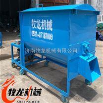 牧龍機械生產廠家專業定制精料攪拌機臥式精料攪拌機飼料混合機