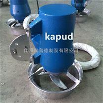 碳钢潜水搅拌机QJB5/12-620/3-480