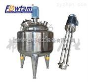 廠家直銷不銹鋼乳化罐 電加熱乳化罐 高速剪切乳化機