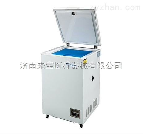 中科美菱-65度超低温冷冻存储箱