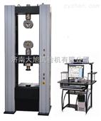 浙江5吨电子万能试验机厂家(微机控制)