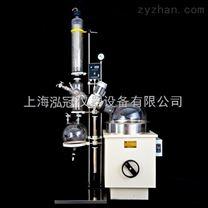 专业生产旋转蒸发器30L