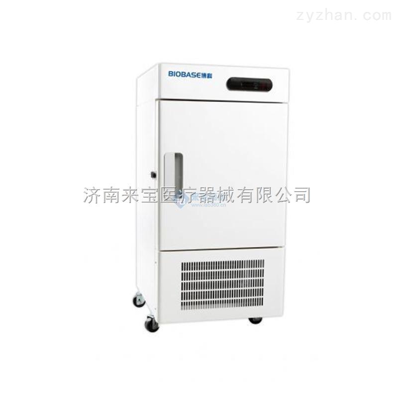 BDF-40V90博科-40度50L低温冰箱