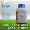 现货药用级鱼肝油CAS#医药级鱼肝油(药典级)资质齐全