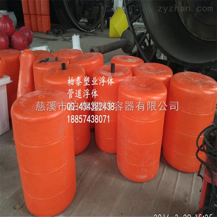 专业供应海洋警示浮筒 内河垃圾拦截浮筒 PE塑料浮筒