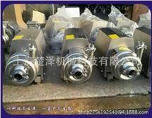不锈钢离心泵 不锈钢自吸泵 不锈钢饮料泵