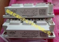 宏微IGBT模块MMGT300D120B6C MMGT400D120B6C MMGT400K120U