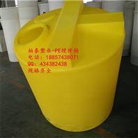 工厂直销3吨污水处理项目搅拌桶 5立方尖底搅拌桶