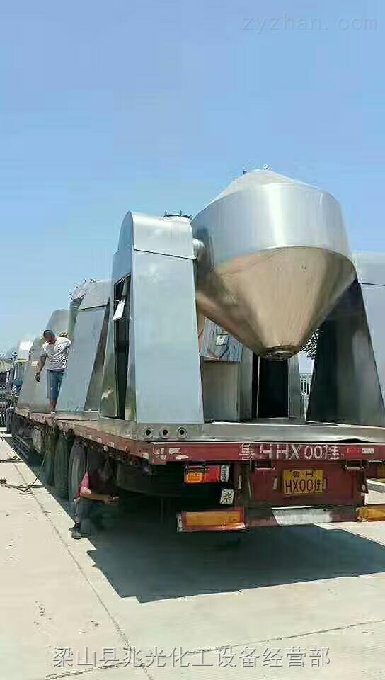 崇利收售二手2000升双锥回转真空干燥机