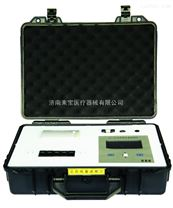 欧莱博 5通道便携式农药残留检测仪