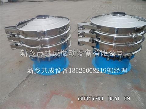 木粉旋振筛 S49-1500三次元振动筛