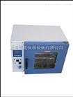 PH-030(A)干燥培养箱