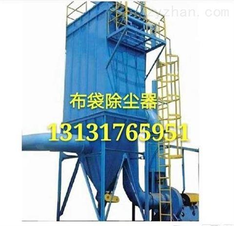 沧州市DMC单机袋式收尘器厂家