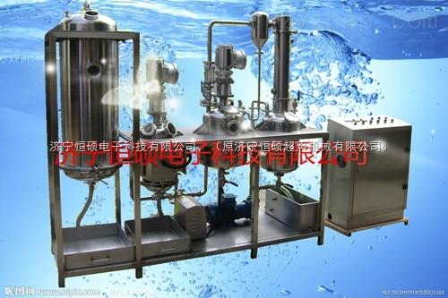 HSCT-G动态式超声波辅助中药提取罐