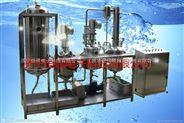 HSCT-G双层加热带超声波中药提取罐保质保量