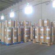 硫酸氢氯吡格雷厂家价格|硫酸氢氯吡格雷原料药厂家