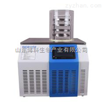 BK-FD10S台式真空冷冻干燥机