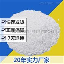 硫酸庆大霉素厂家原料药