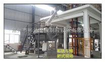 ZPG/ZB耙式真空干燥機廠家