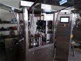 260型全自动液体胶囊填充机每分钟填充260粒空胶囊